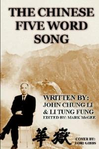 FiveWordSong